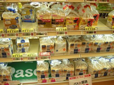 Japanese bread