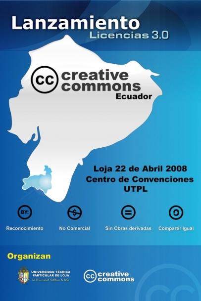Лого од лансирањето на Криејтив комонс - Еквадор