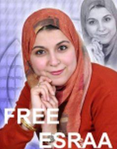 Free Esraa Poster