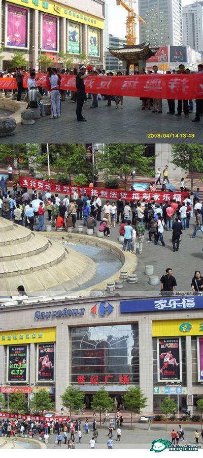 Kunming protest