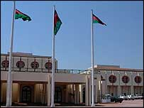 Malawi State House