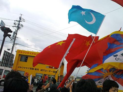 naganoflags.jpg