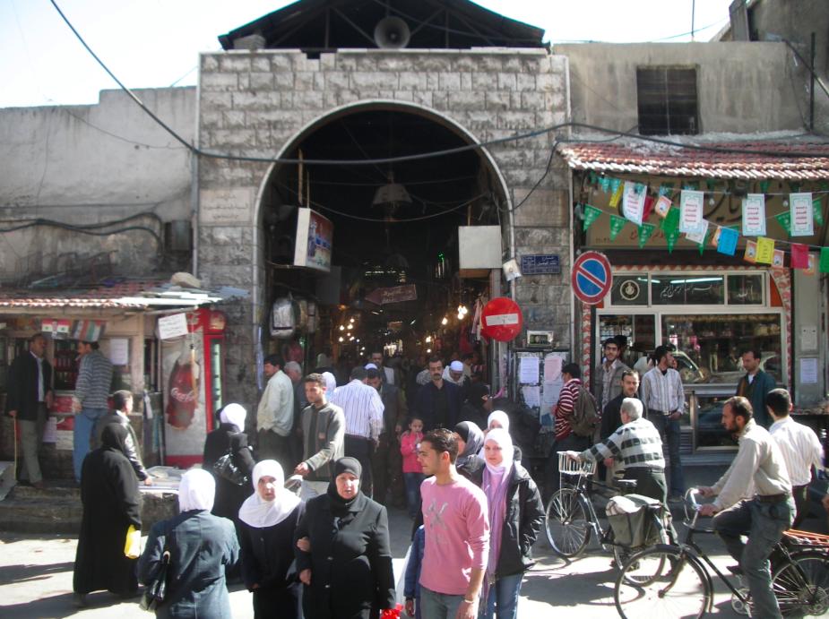 al-Amara, Damascus