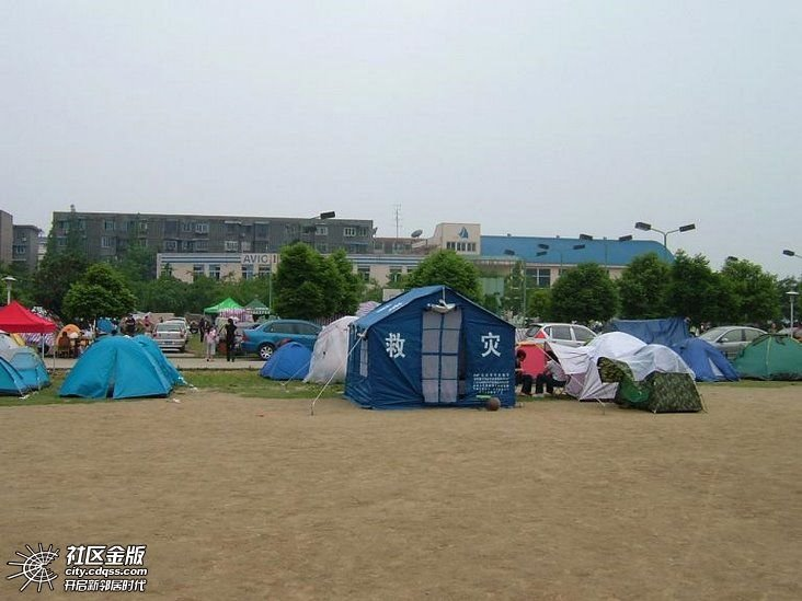 tent conflict1