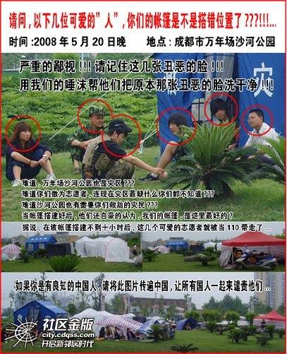 tent conflict10