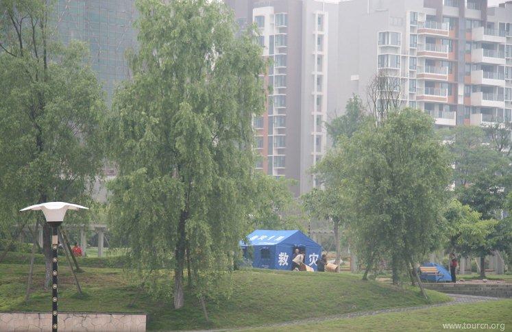 tent conflict11