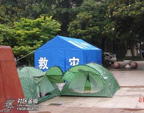 tent conflict2