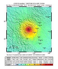 Епицентар на земјотресот