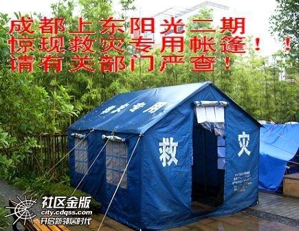 tent conflict6