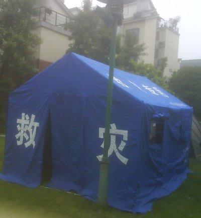 tent conflict7