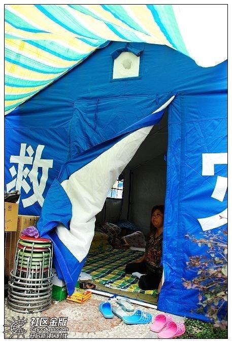 tent conflict8
