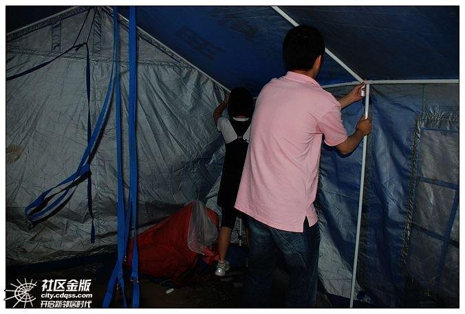 tent conflict9
