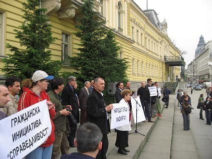 The Protest against Minister Rumen Petkov 2