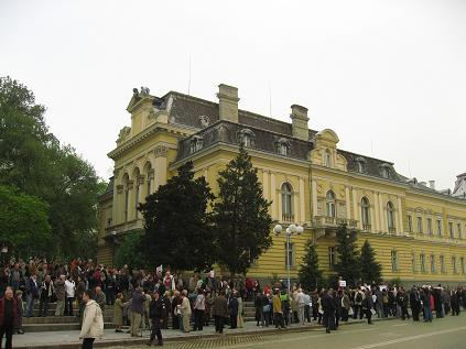The Protest against Minister Rumen Petkov 4