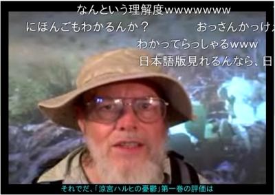 Grumpy Ojisan on Nico Nico Douga