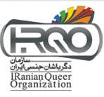 site da Iranian Queer Organization