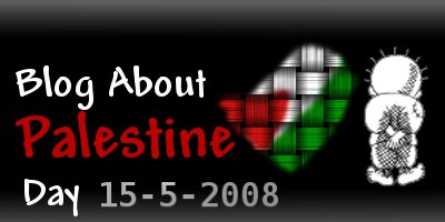 Blog for Palestine