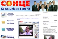 Social Democratic Union of Macedonia