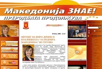Internal Macedonian Revolutionary Organization – Democratic Party for Macedonian National Unity