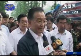 Primeiro-Ministro Chinês, Wen Jiabao