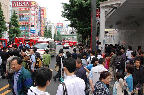 Толпа од луѓе