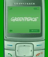 Гринпис лого за на мобилен телефон
