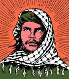 Sourced from Popular Front for the Liberation of Palestine website