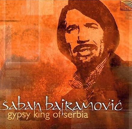 Шабан Бајрамовиќ
