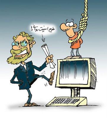 كاريكاتير بالوتشو
