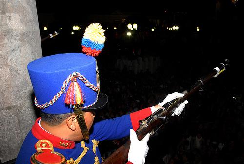 Feliz Primer Grito de la Independencia a los ecuatorianos!!