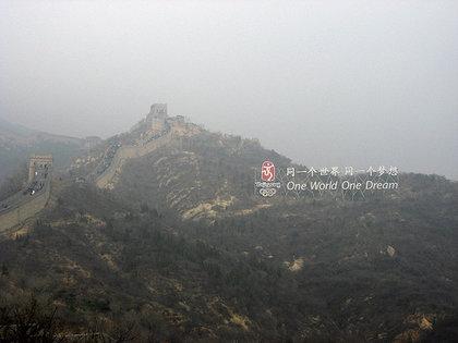 Знакот на Олимпијадата гледан од Кинескиот ѕид