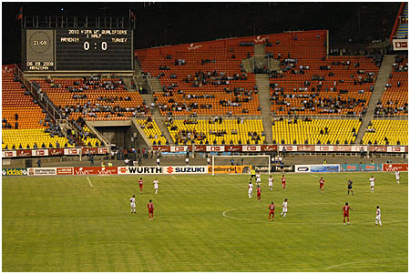 Armenia-Turkey Football Match