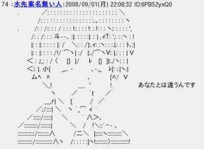 asciifukuda2.jpg