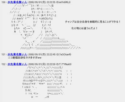 asciifukuda4.jpg