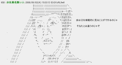 asciifukuda7.jpg
