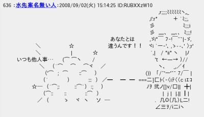 asciifukuda8.jpg
