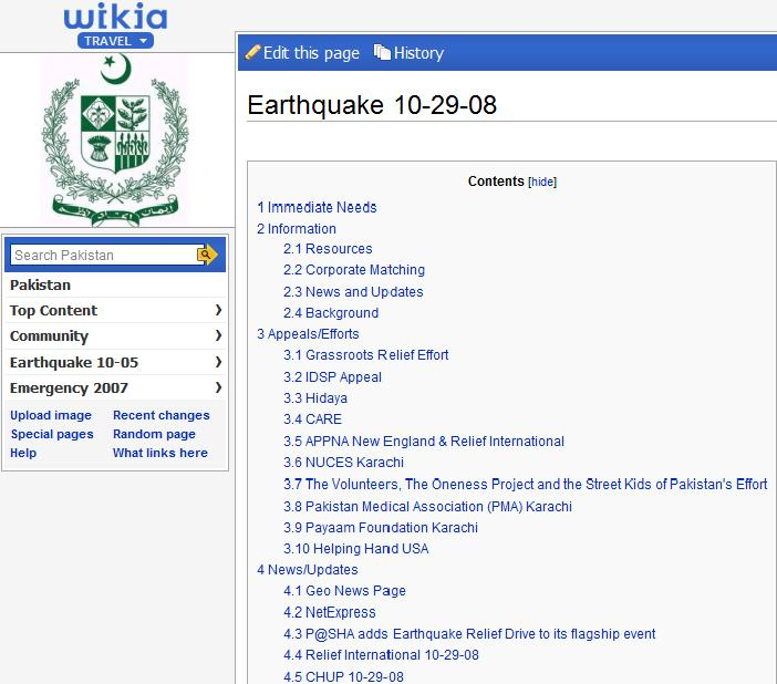Wiki Pakistan page