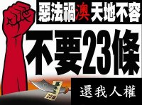 icon for the rally on 23 of nov