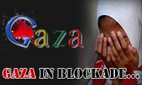 غزّة تحت الحصار