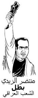 Iraqi+Hero+Muntazer+al+Zeidi+.jpg