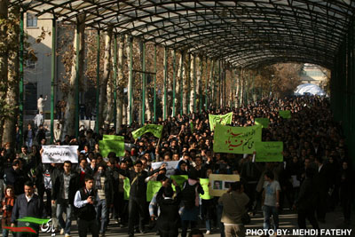 Foto stammt von yaarinews.com