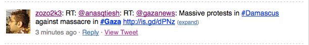 tweetGaza1