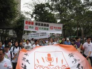 22febprotest-300x225.jpg