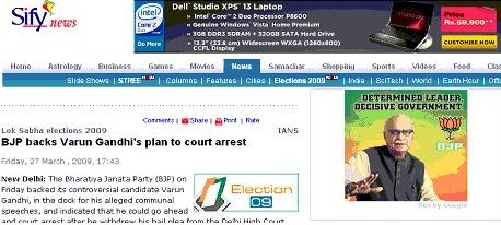 Screen shot of BJP ad at Sify News, a news portal