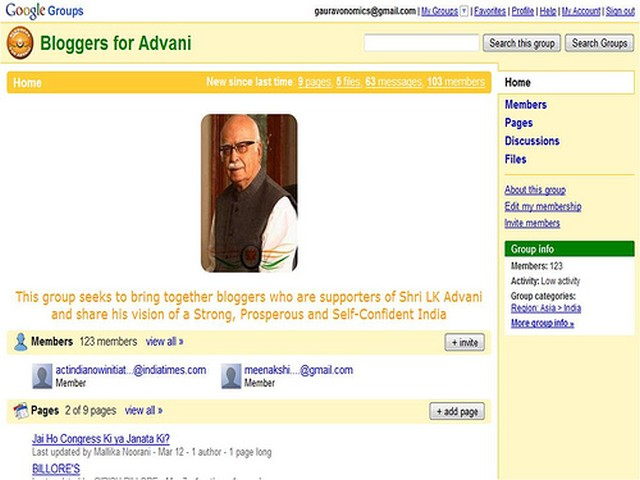 bloggersfor-advani-640x480.jpg