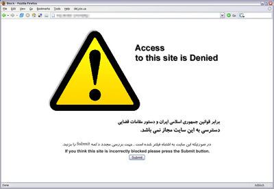 Iranian internet users are met with this image if they attempt to access content that is filtered
