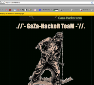 Kadima Site Hacked (credited to Benji Lovitt)
