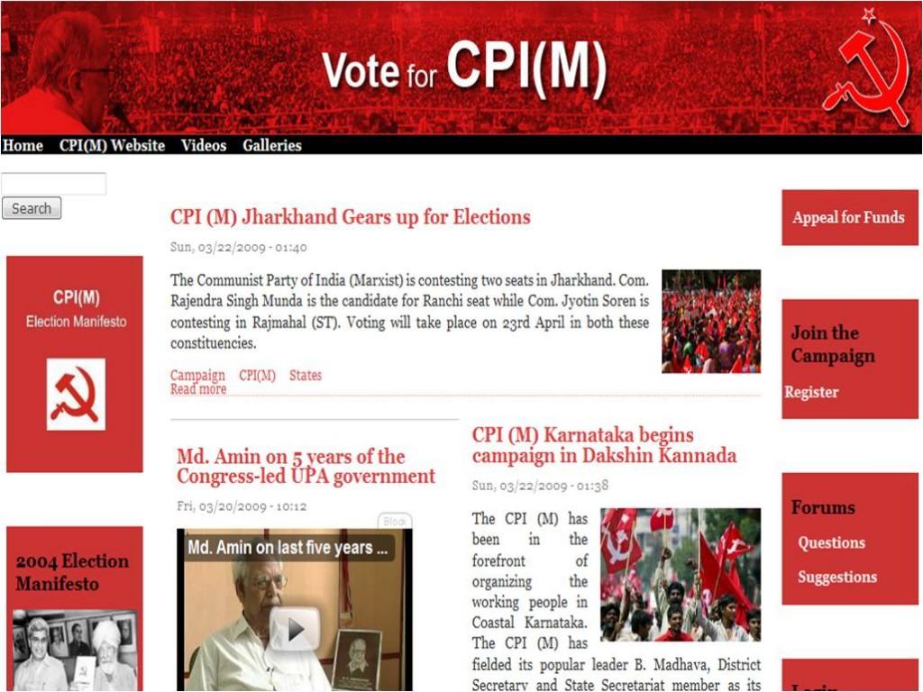 vote_for_cpim-1024x768.jpg