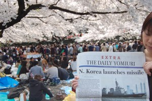 Daily Yomiuri Extra at Ueno Park by ripplet.jp