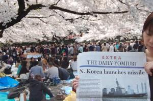 Daily Yomiuri Extra at Ueno Park by ripplet.jp